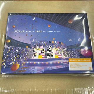 Johnny's - アラフェス 2020 at 国立競技場(通常盤/初回プレス仕様) DVD