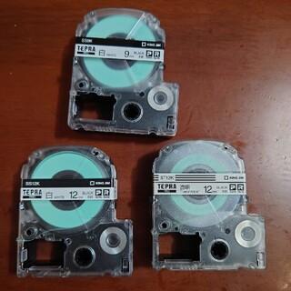 キングジム - キングジム  テプラテープ3個セット