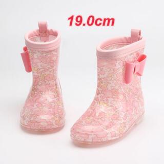 新品 長靴 女の子 19.0cm レオパード風 花柄リボンレインブーツ