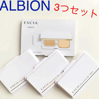 ALBION - アルビオンエクシア AL リフティング エマルジョンファンデーション NA201