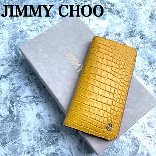 JIMMY CHOO - 【未使用品】JIMMY CHOO クロコ型押し長財布 イエロー 激レア 入手困難