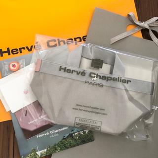 Herve Chapelier - エルベシャプリエ 新品トートバッグ S