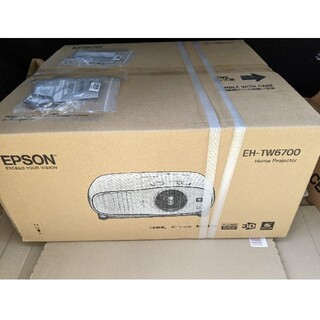 エプソン(EPSON)の新品未開封  EPSON EH-TW6700  プロジェクター エプソン(プロジェクター)