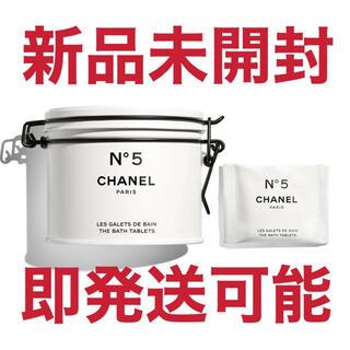 CHANEL - CHANEL シャネル Nº5 バスタブレット ファクトリー5