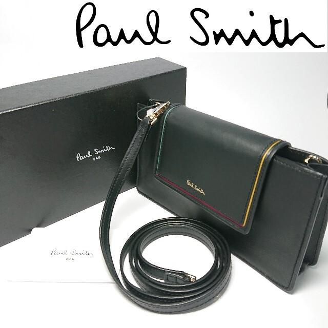 Paul Smith(ポールスミス)の【新品未使用】ポールスミス ウォレットバッグ086 ブラック レディースのファッション小物(財布)の商品写真
