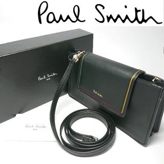 Paul Smith - 【新品未使用】ポールスミス ウォレットバッグ086 ブラック