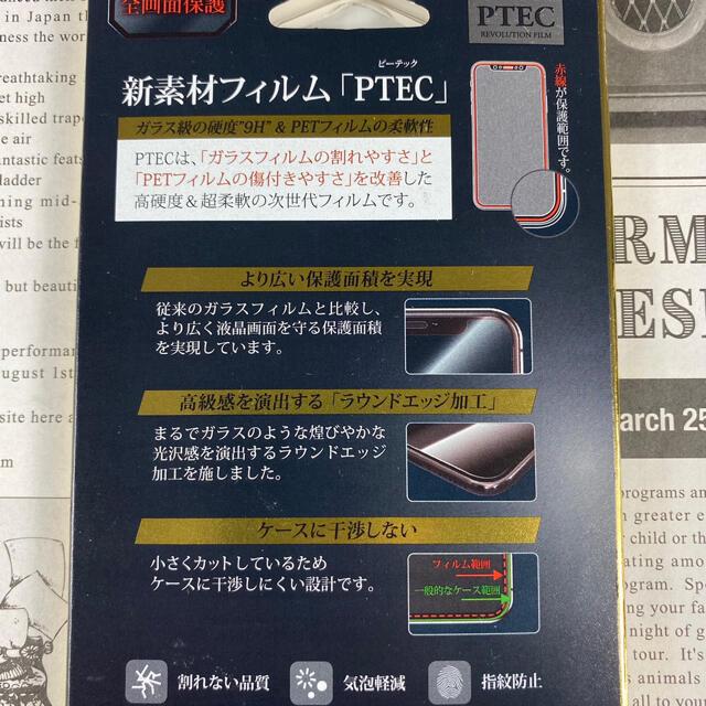 iPhoneXSMAX iPhone フィルム ガラス 保護 シール  スマホ/家電/カメラのスマホアクセサリー(保護フィルム)の商品写真