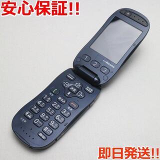フジツウ(富士通)の良品中古 F-07A ブルー 白ロム(携帯電話本体)
