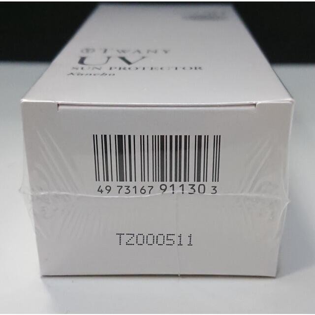 TWANY(トワニー)の9799 未使用 トワニー UVサンプロテクターa 日やけ止めジェル 60g コスメ/美容のボディケア(日焼け止め/サンオイル)の商品写真