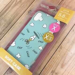 SNOOPY - スヌーピー iPhoneX/Xs 兼用 スマホケース SNG301D