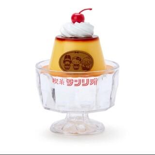 サンリオ - 喫茶サンリオ プリン形の小物入れ