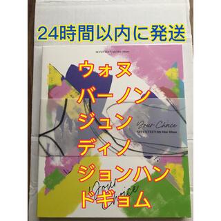 SEVENTEEN - SEVENTEEN  Your Choice ORDER SIDE セブチ CD