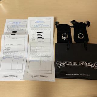 Chrome Hearts - 2点セット 15号 クロムハーツ ベビーフローラルクロス ダガー リング