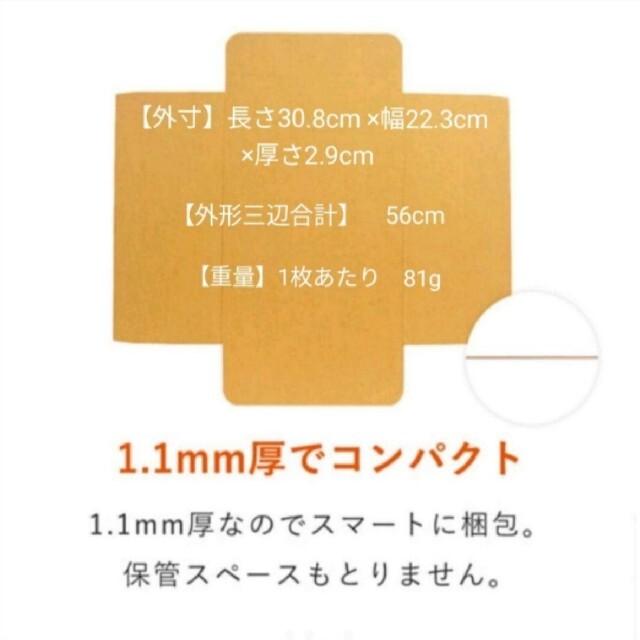 新商品!厚さ3cmに対応!NEWネコポスに最適なA4ダンボール箱 7枚セット インテリア/住まい/日用品のオフィス用品(ラッピング/包装)の商品写真