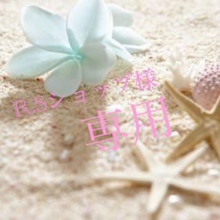 SHISEIDO (資生堂) - ホワイトルーセントイルミネーティング マイクロS セラム オーバーナイトクリーム