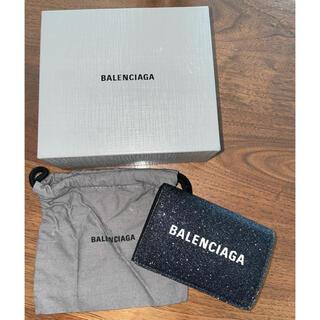 Balenciaga - BALENCIAGA グリッター ミニ財布