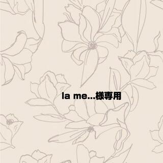 la me...様専用(アイブロウペンシル)