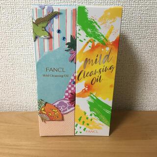 FANCL - マイルドクレイジングオイル 未使用2本
