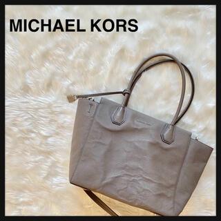 マイケルコース(Michael Kors)のマイケルコース MICHAEL KORS トートバッグショルダーバッグ 2way(トートバッグ)
