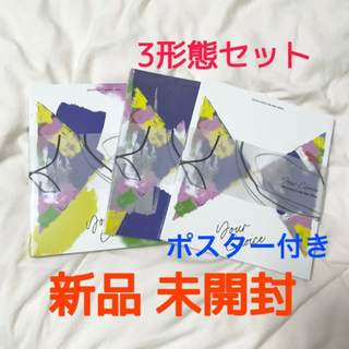 SEVENTEEN - SEVENTEEN Your Choice CD 未開封 3枚セット