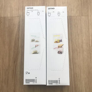 IKEA - IKEA ジップロック ISTAD 2個セット 大