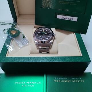 ロレックス(ROLEX)の新ギャラ!新品同様☆ロレックス エアキング 116900 箱フルセット(腕時計(アナログ))