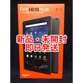 新品 Fire HD 10 Plus 32GBタブレット 10.1インチ HD