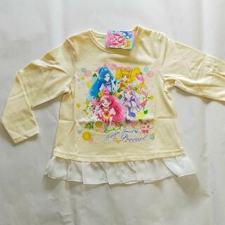 バンダイ(BANDAI)の長袖Tシャツ(裾レース)ヒーリングっどプリキュア(Tシャツ/カットソー)