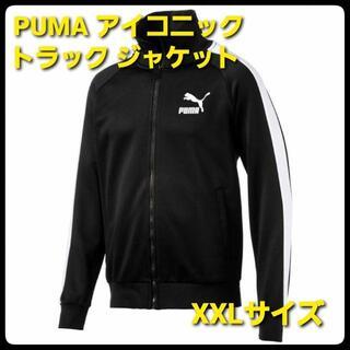 PUMA - PUMA ICONIC トラックジャケット 黒 LL(XXL)