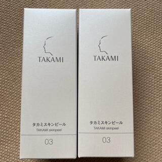 タカミ(TAKAMI)のタカミスキンピール 30ml x 2箱(美容液)