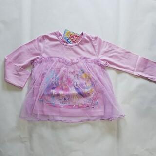 バンダイ(BANDAI)のチュールレース長袖Tシャツ(ヒーリングっどプリキュア)(Tシャツ/カットソー)