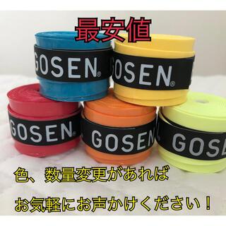 ゴーセン(GOSEN)のGOSEN グリップテープ アソート 5個 ★最安値★ テニス バドミントン(釣り糸/ライン)
