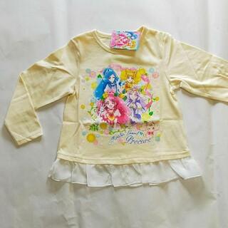 バンダイ(BANDAI)の長袖Tシャツ ヒーリングっどプリキュア裾レース(Tシャツ/カットソー)