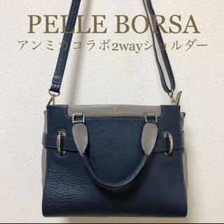 PELLE BORSA - PELLE BORSA ペレボルサ アンミカコラボ 2wayショルダーバッグ