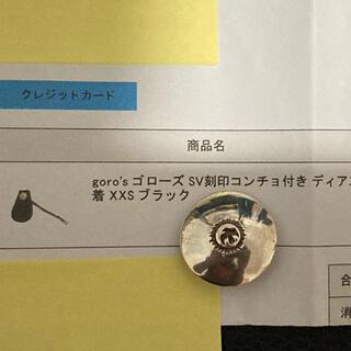 goro's - ゴローズgoro's  SV刻印 イーグル コンチョ