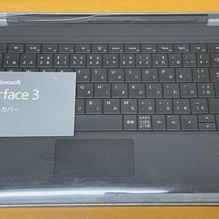 Microsoft - Microsoft Surface 3 タイプカバー(バックライト付キーボード)