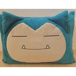 ポケモン - カビゴン 枕 枕カバー クッション ロングピロー ぬいぐるみ ポケモン