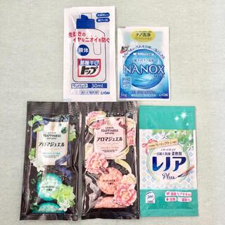 洗濯用洗剤サンプル5点セット(NANOX・トップ・レノア)(洗剤/柔軟剤)