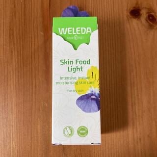 ヴェレダ(WELEDA)のWELEDA スキンフード ライト(ボディクリーム)