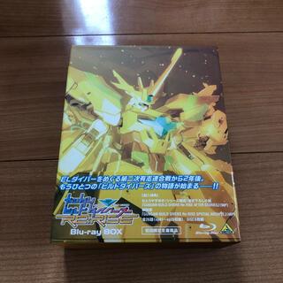 バンダイナムコエンターテインメント(BANDAI NAMCO Entertainment)のガンダムビルドダイバーズRe:RISE Blu-ray box(アニメ)