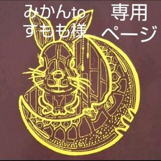 アラシ(嵐)のアラフェス2020Blu-ray /ピカンチノート/ミニうちわ/CD/計4点(アイドル)