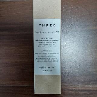 THREE - THREE ハンド&アームクリーム