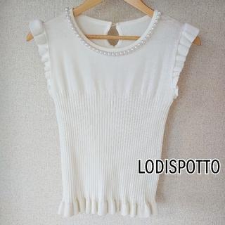 ロディスポット(LODISPOTTO)のLODISPOTTO ノースリーブ 白 パール襟(ニット/セーター)