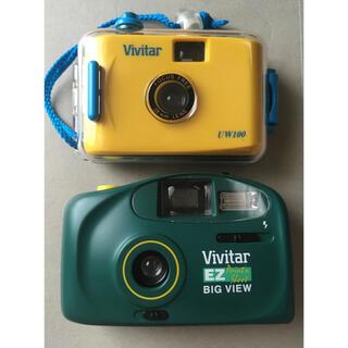 トイカメラVivitarUW100とEZ BIG NEW水中カメラフィルムカメラ