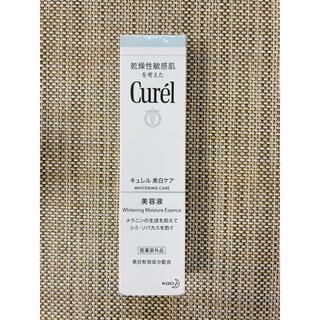 Curel - キュレル美白ケア美容液30g