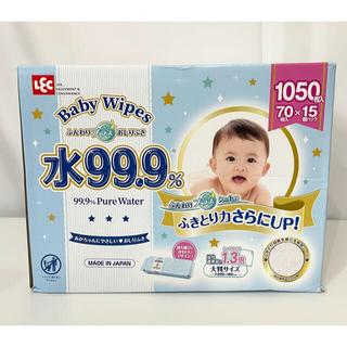 LEC コストコ ベビーワイプ 水99.9% ふんわりプラスおしりふき1箱