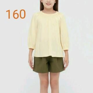 UNIQLO - ユニクロ GIRLS ブラウス 160 クリーム