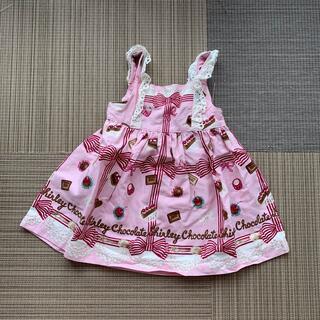 Shirley Temple - シャーリーテンプル プチショコラトリー ジャンパースカート 90cm