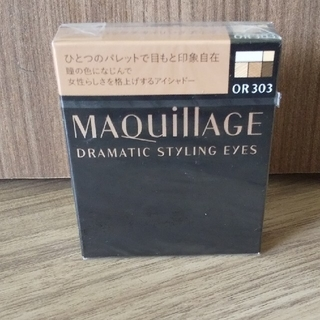 MAQuillAGE - マキアージュアイシャドウ
