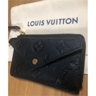 LOUIS VUITTON - ルイビィトン ミニ財布(カードケース)
